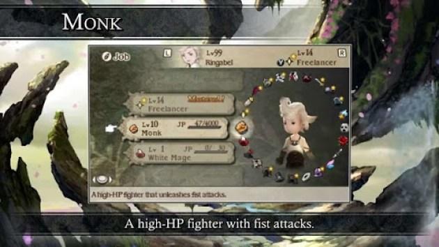 Bravely_Default_Nintendo-3DS_04