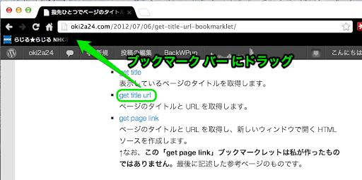 スクリーンショット_2013-02-03_12.53.56.png