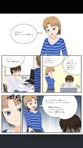 다국어 만화 screenshot 6