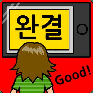 Complete Korea cartoon