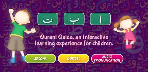 Qurani Qaida-Quran Teacher captures d'écran