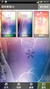 Simple Pattern Lock &Wallpaper screenshot 3