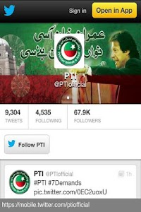 Pakistan Tehreek-e-Insaf screenshot 2