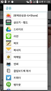모두의블로그 (벼라별체험단) screenshot 3