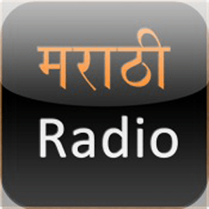 Marathi Radio download