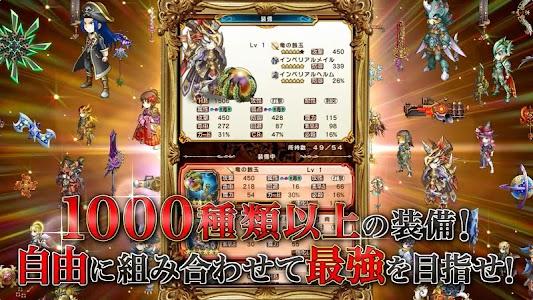 【無制限プレイ】ギャザーオブドラゴンズver2(ギャザドラ) screenshot 3