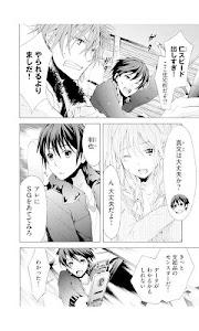サバンナゲーム(無料漫画) screenshot 0