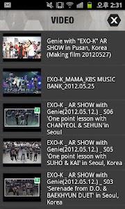 EXO-K MAMA screenshot 3