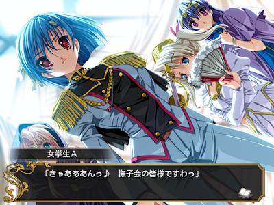 恋する乙女と守護の楯 screenshot 5