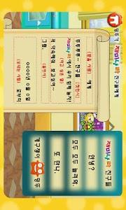 재미나라-포밍뿌 사회 창의놀이 screenshot 2