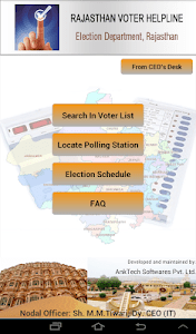 Raj-Election screenshot 3