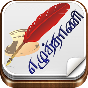 Ezhuthani - Tamil Keyboard APK Download for Android