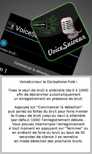 TÉLÉCHARGER LE MAGNETOPHONE DE WINDOWS XP