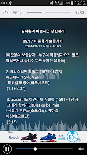 CBS레인보우 screenshot 06