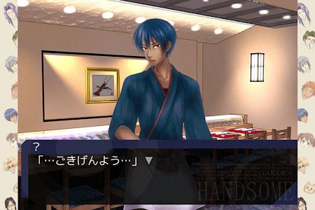 学園ハンサム Restaurant screenshot 3