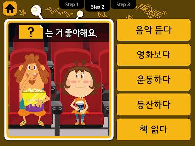 Poppopping Korean–Conversation screenshot 14