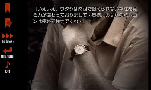 暁のメイデン screenshot 6