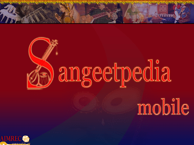 Sangeetpedia Mobile screenshot 3