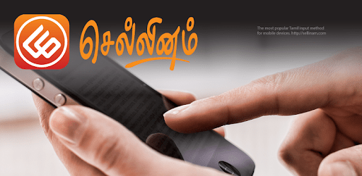 Tamil Keyboard Download For Pc Windows 8