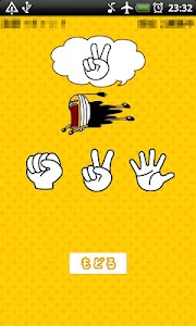 Daily Cartoon014 LWP & Clock screenshot 7