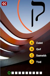 Learn Hebrew Alphabet Quiz screenshot 0
