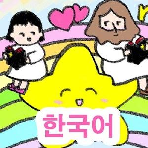 만화 성경 만화 예수 평가판 Comic Bible KR