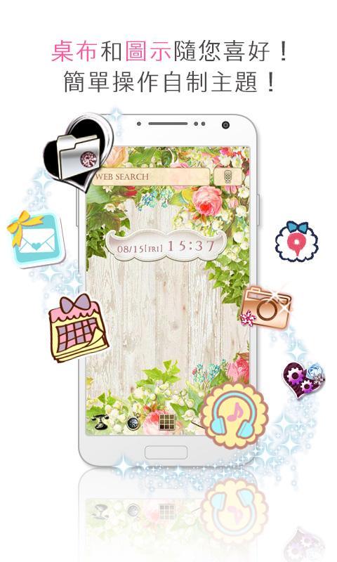 可愛的免費桌布・主題換裝[+]HOME(Plus HOME) - Google Play Android 應用程式