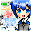 Aigrette - Battery Widget APK