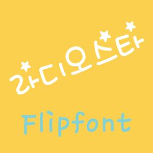 mbcRadiostar™ Korean Flipfont lastest APK version by Monotype