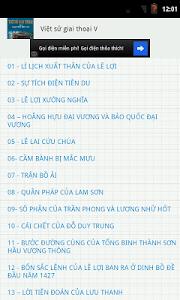 Việt Sử Giai Thoai V screenshot 2