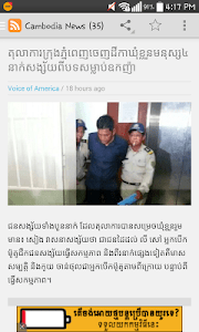 Cambodia News screenshot 3