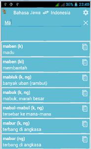 Kamus Jawa screenshot 2
