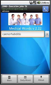 Medical Words Plus screenshot 0