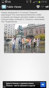 Просмотр сообществ ВКонтакте screenshot 3