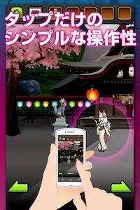 謎解き脱出ゲーム 妖怪!アヤカシ町からの脱出 screenshot 6