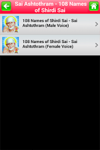 Sai Ashtothram - 108 Names screenshot 1