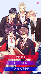 乙女ゲーム「ミッドナイト・ライブラリ」【瀬川善ルート】 screenshot 9