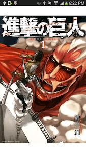 電子書籍・コミックリーダーebiReaderforOS2.X screenshot 2