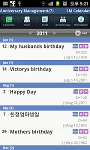SM Calendar(schedule) screenshot 4
