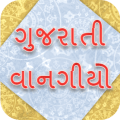 /gujarati-recipes-book