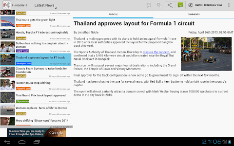 Freader1 - Formula Racing News screenshot 6