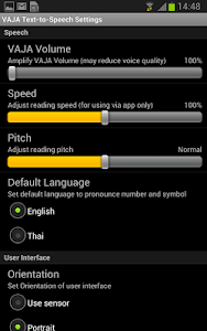 VAJA Text-to-Speech Engine screenshot 2