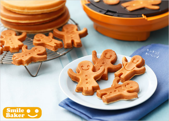 日本 Recolte Smile Baker 鬆餅機 + 兩烤盤組 (圓煎餅烤盤 + 薑餅人烤盤) 海運/空運代買代購 by 日本好物代購   Go1Buy1