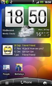 Birthdays [free] screenshot 2