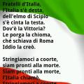 Inno nazionale android apps on google play
