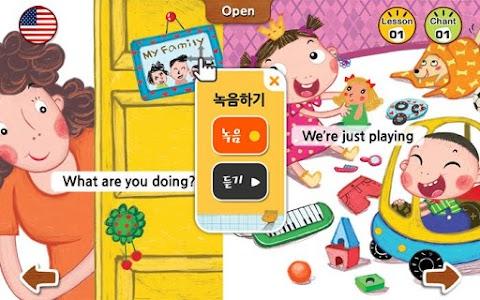 수퍼맘 박현영의 말문이 빵 터지는 세 마디 영어 9권 screenshot 2