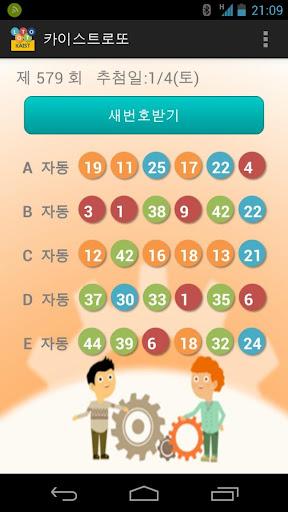 幼兒算術練習|幼兒數學 76筆1|2頁介紹珠算練習題目-APP點子