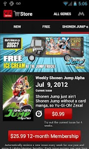 VIZ Manga screenshot 1