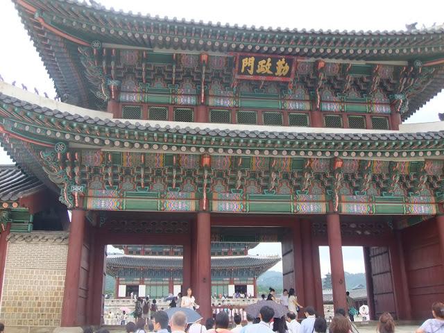 Gueyong bokgung