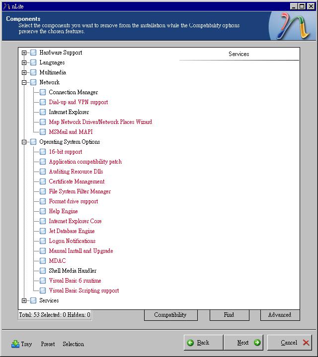 nLite 精簡 Windows Server 2003 教學 @ 呆丸北拜已搬家至 Blogger :: 痞客邦